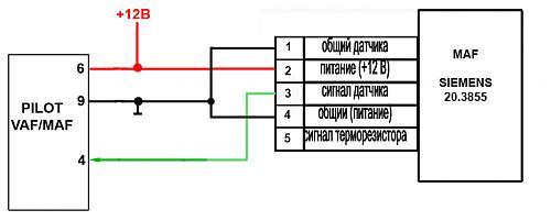 Нажмите на изображение для увеличения Название: Siemens3855_con.jpg Просмотров: 5280 Размер:101.5 Кб ID:163
