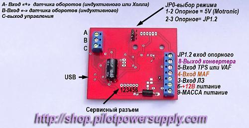 Нажмите на изображение для увеличения Название: DSC01090_web_pilot.jpg Просмотров: 1103 Размер:41.8 Кб ID:1806
